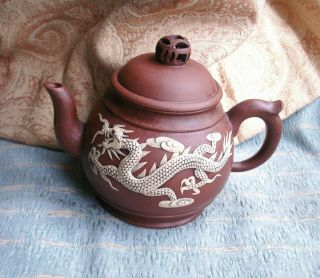 Old Antique Chinese Yixing Clay Pottery Swirling Dragon Teapot Fine China
