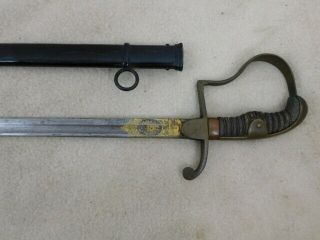 Rare Stunning Ww 1 Imperial German Officers Damascus Sword With Gold Engraving