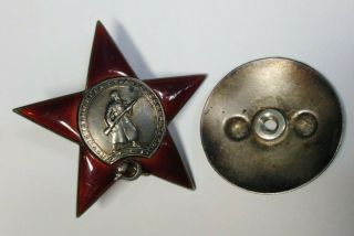 Ussr Russian Combat Soviet Order Of The Red Star Medal Silver №124436