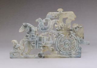 Antique Chinese Carved Natural Jade Pendant Bi With Horse
