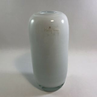 Gorgeous Henry Dean Belgium Handblown Glass Vase Signed