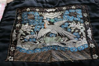 A 19th Century Chinese Rank Badges Sewn Into Very Old Silk Tea Cosy