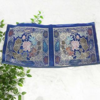 Antique Chinese Blue Silk Hand Woven Embroidered Floral Textile For Pillowcase