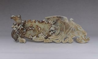 Antique Chinese Carved Natural Jade Pendant Bi With Dragon
