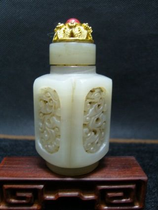 Chinese That Can Rotate Hand - Carved Jade Snuff Bottle - See Video 1