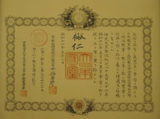 Japanese Order Of The Sacred Treasure 2nd Class Signed By Emperor Hirohito