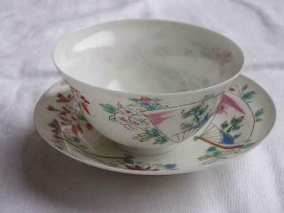 Antique Japanese Hirado Eggshell Cup And Saucer 1870 - 90 Handpainted 4428a