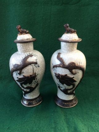 Antique Chinese Crackleware Vases With Covers (9 Inches)