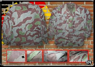 West Germany Camouflage Jacket