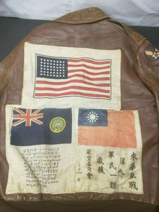 WWII A - 2 Jacket with Insignia CBI 8