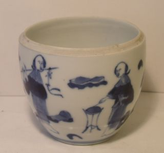 Unusual Chinese 18th/19th Century Blue And White Tea Caddy Base Musical Figures