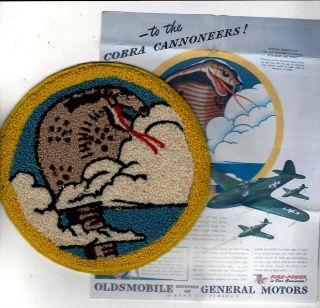 Early,  /worn Ww2 Chenille 39th Fighter Squadron Patch.  Killer