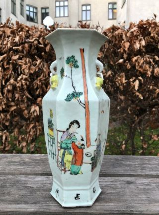 A Vase With Lady And Calligraphy,  H.  27.  5 Cm