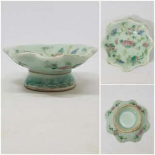 Very Fine Antique Chinese Porcelain Famille Rose Celadon Bowl/tazza