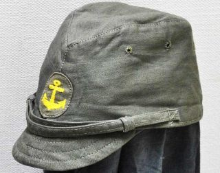 Ww2 Imperial Japanese Military Navy Cap Hat Showa 19 Vintage Antique 1944