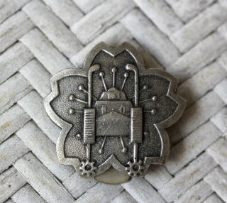 Japanese Army Wwii Tank Driver Proficiency Badge