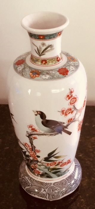 Rare Chinese Vase Ch'ing Dynasty Auth'd D Le The Asian Art Museum