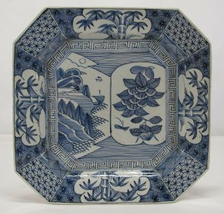 Japan 1700's Trade Export Imari Arita Kutani Blue Dish Plate Ko - Sometsuke 2 Yqz