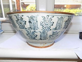 Large Antique Ming Period Chinese Porcelain Blue & White Bowl Diameter 24.  5 Cm