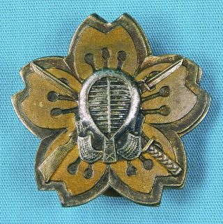 Imperial Japanese Japan Ww2 Nco Gold Mask Army Proficiency Badge 1c Swordmanship