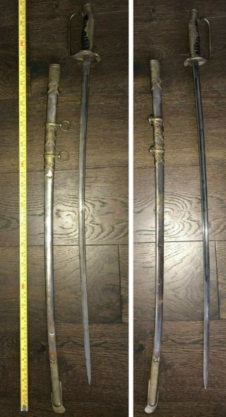 Wwii Chinese Nationalist High - Rank Officer Sword