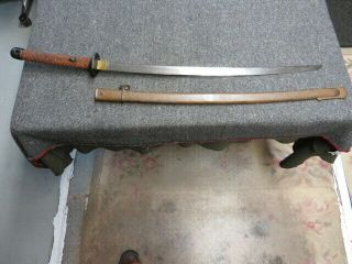 Wwii Japanese Army Nco Late War Combat Sword W/ Matching Numbered Scabbard