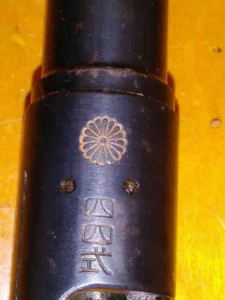 Wwii Japanese Type 44 Arisaka Cavalry Rifle Barrel Complete - Ww2 Parts