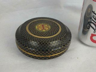Quality 20th C Chinese Cloisonne Stylised Shaped Box And Cover