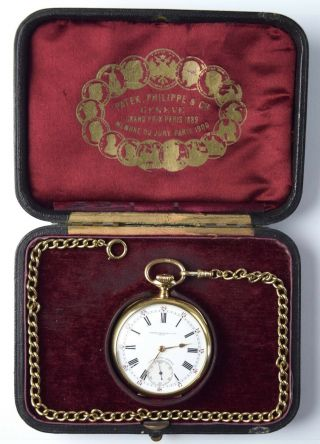 18k Solid Gold Patek Philippe Pocket Watch W Box 49mm