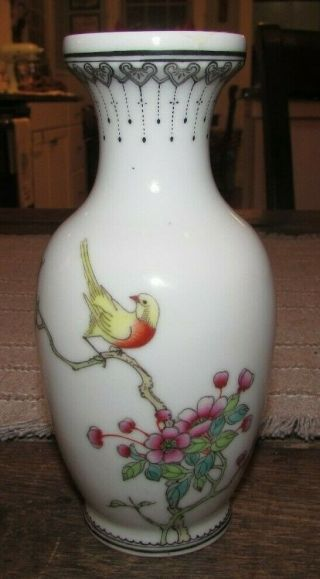 Antique Chinese Republic Period Qing Dynasty Calligraphy Signed Porcelain Vase
