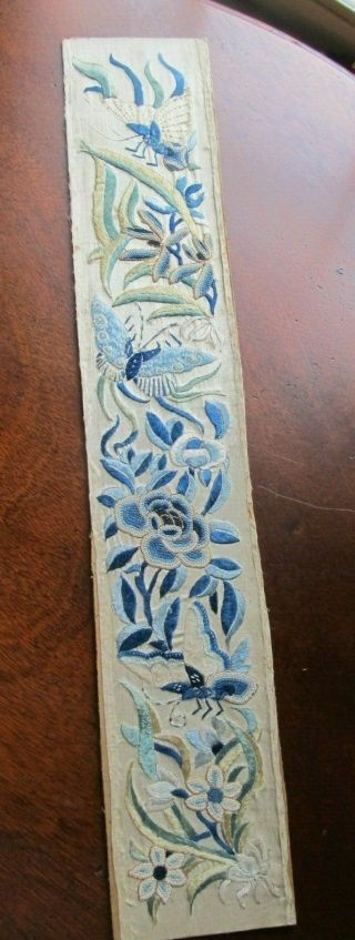 Antique 19th Century Chinese Silk Embroidered Panel Butterfly Peony Blue White