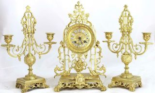 Antique 19th C French Gilt Pierced Bronze Mantle Clock Garniture Set