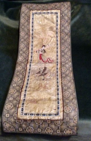 Chinese Antique 19th Century Silk Embroidered Panel.
