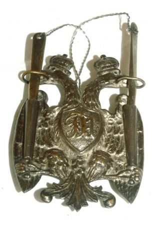 Pre Ww1 Austrian Officer Silver Double Headed Eagle Cross Belt Badge