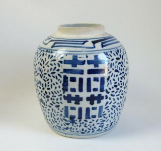 Fine Antique Chinese 19th Century Blue And White Pottery Jar