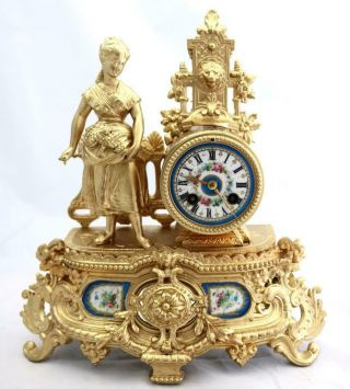 Antique Mantle Clock French Stunning Blue Sevres & Gilt 1870