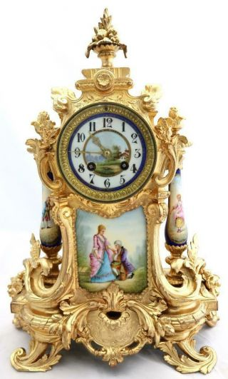 Antique Mantle Clock Outstanding French Gilt & Blue Sevres Striking C1880