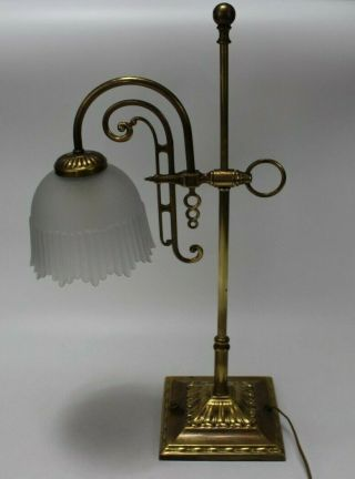 Vintage Gold Brass Art Deco Table Desk Lamp W/ Glass Shade 22 ""