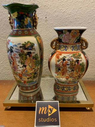 Asian Ceramic Vases 8 & 10 Inches Tall