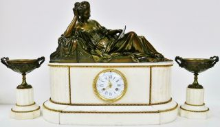 Antique French Solid Bronze Figural Mantel Clock 8 Day Marble Mantel Clock Set