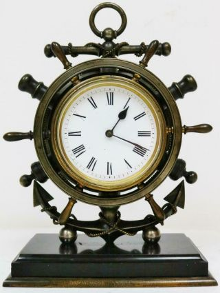 Rare Antique French Bronze & Silvered Nautical Ships Wheel Mantel Carriage Clock