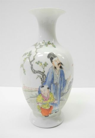 "Old Antique Chinese Porcelain 7 "" Vase With Scenic Landscape"