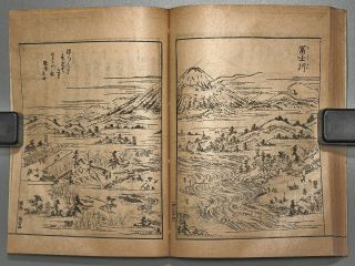 Tokaido Meisho Zue Vol.  4 Small Size Antique Japanese Lithograph Print Book 1902