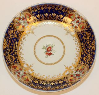 Antique Chinese Export Porcelain Bowl Cobalt With Heavy Gold
