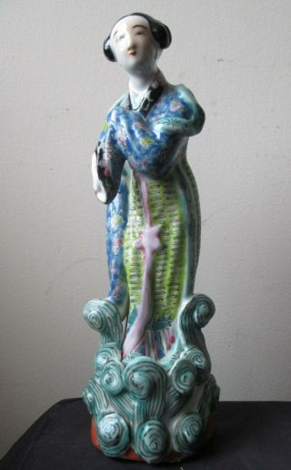 Signed Antique Old Chinese Republic Period Famille Rose Porcelain Female Figure