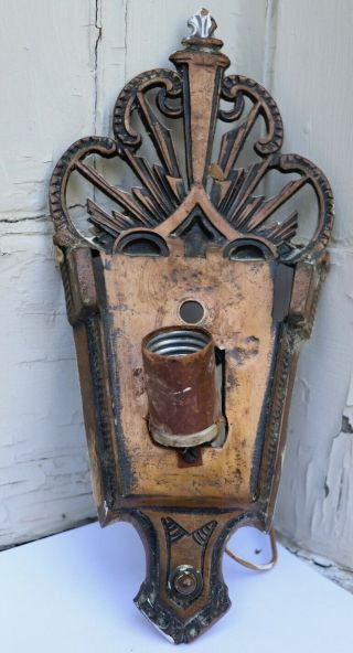 Art Deco Slip Shade Sconce Back In Cast Bronze