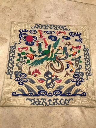 Antique Chinese Embroidered Silk Civil Rank Badge Panel W Roster