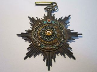 Order Of The Dragon,  Silver,