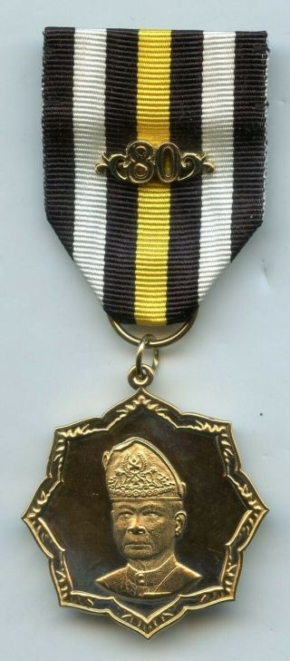Malaysia State Pahang Sultan Ahmad Shah 80th Birthday Medal 1st Class Silver - Gil