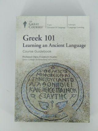 Great Courses Greek 101 Learning An Ancient Language Course Guidebook & Dvd Set